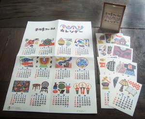 2013手仕事フォーラムカレンダー