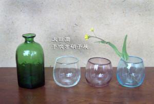 太田潤手吹き硝子展2014
