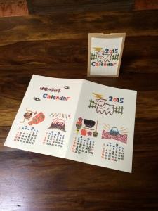 2015手仕事カレンダー